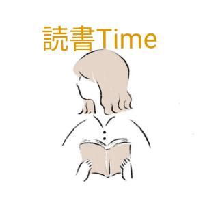 垣谷美雨さんの本にどハマり