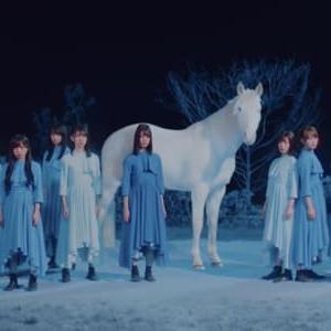 日向坂46「青春の馬」歌詞の意味(解釈)!諦めるな、楽な道は意味がない!『DASADA』主題歌