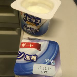 毒味にチャレンジ part4