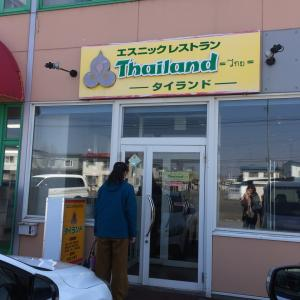 将来の為?タイ料理を食べに!