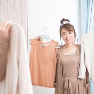 【20代女性】プチプラからキレイめまで!おすすめ洋服ブランド特集