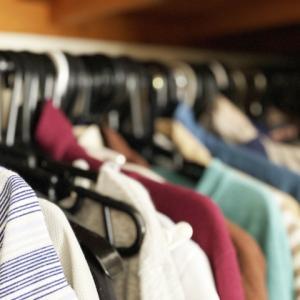 KLDの口コミは?査定買取&委託販売でブランド洋服が高く売れる!