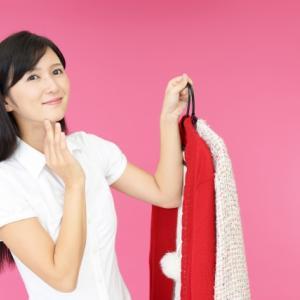色んなブランド服を手軽に試せるメチャカリ!口コミや評判ってどうなの?