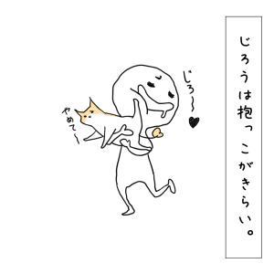 006_じろうの抱っこ
