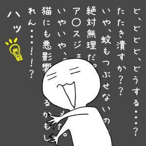 008_G※閲覧注意