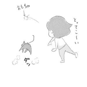 012_フクと遊ぶ②