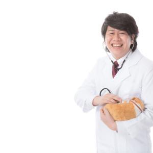 【評価】ペットの往診サービス ジュイクル