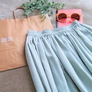 【UNIQLO】とにかく色が綺麗なロングスカート
