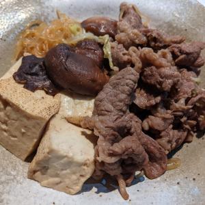 コストコ USビーフ切り落としで すき焼き風煮〜時短簡単節約晩ごはん