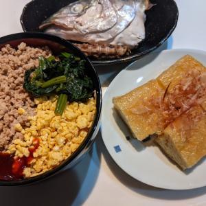 コストコ購入豚挽き肉で簡単三色丼〜 時短簡単節約晩ごはん