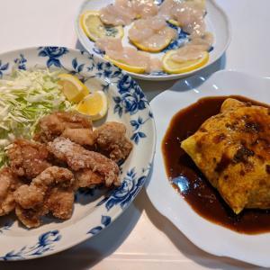 コストコ購入冷凍マテ茶鶏肉の 唐揚げ~時短簡単節約晩ごはん