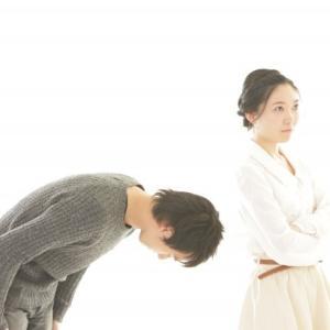 彼女と喧嘩した時に仲直りする方法【プライドは捨てましょう】