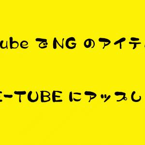 ★VAPE-TUBEの ご紹介★