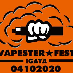 VAPESTER★FEST in IGAYA 【V.F.I】開催の告知で ございます。