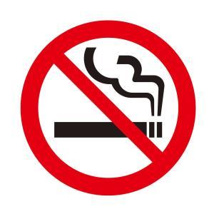 ★禁煙を お手伝いいたします★