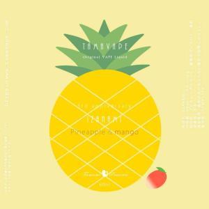 TAMA VAPEさまの3周年記念限定リキッド 【パイナップル&マンゴー】と 【マンゴー&パイナップル】