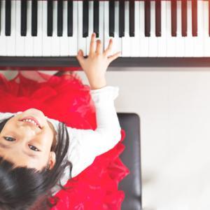 自宅などで撮影した動画で簡単応募!全日本ピアノeコンクール