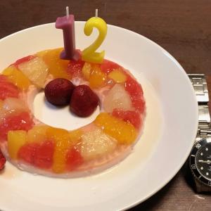 アリスのバースデーケーキ