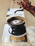 おいしいコーヒーをたてよう!