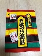 七草のお茶漬け!