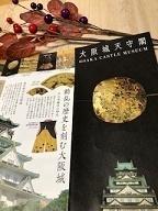 大阪城天守閣が人気!
