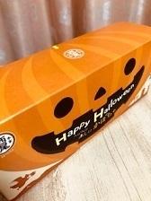 ハロウィンに!本家西尾八ッ橋『ハロウィンあんなま かぼちゃ』おすすめです。