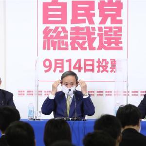 【経済】既に菅官房長官が次期総理に決まっている模様