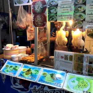 トンローSoi 38 - Street Food Courtでテイクアウト
