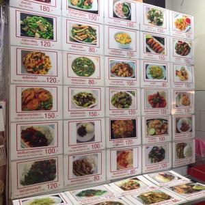 トンロー Soi 38 - Street Food Court でディナー