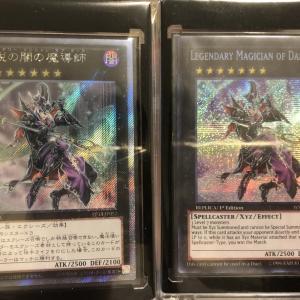伝説の闇の魔導士/Legendary Magician of Dark
