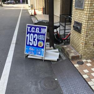 秋葉原に開店した「TCGshop193」に行ってみた