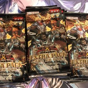 【遊戯王】「伝説の白き龍」を狙ってエクストラパックを開封