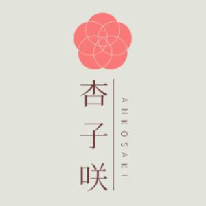 勉強するなら♪マキシマムザホルモン♪これで京大合格しました♪