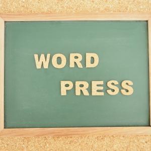 【初心者向け】XSERVER(エックスサーバー)でWordPress(ワードプレス)ブログの始め方-サーバー契約-