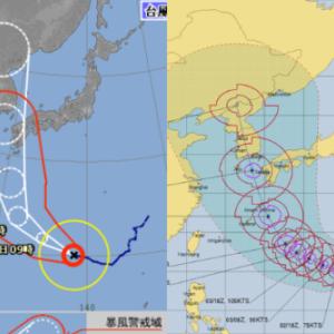 台風10号2020進路予想!米軍ヨーロッパの予報図と日本接近はいつ?