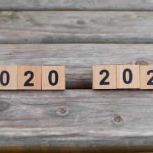 年末年始2020-2021の特番一覧!ドラマ・バラエティ・音楽番組など総まとめ