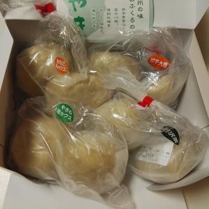 長野のおやきは最高です!(超おすすめ)