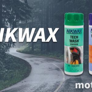 NIKWAX ニクワックスでバイク用ジャケット・レインウエアの撥水効果を復活させる!