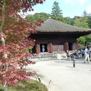 第7回 「歴史と自然探訪講座」 No1    2019南会津町中央公民館主催