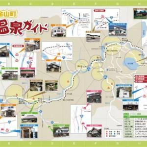 """秘境  奥会津の金山町 """"廃村になった三条部落"""""""