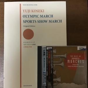 オリンピックマーチ