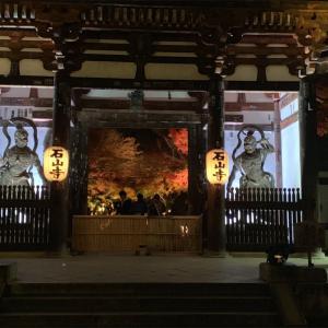 石山寺、結構人気です!