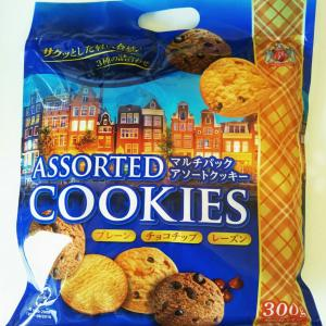 私にぴったりのクッキー