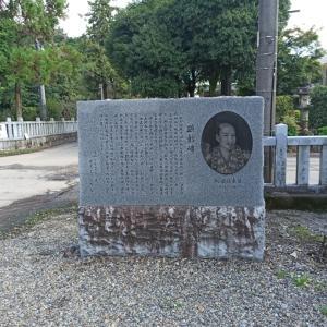手力雄神社の織田信長公の石碑