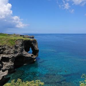 沖縄にいきたいっ!