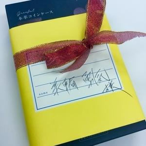 【感動】誕生日でもないのにプレゼントをもらいました。ちょっとウルウルした美輪 42歳