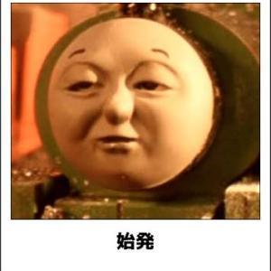【写真でボケて】UNOって言ってなーい!  (* ´艸`)クスクス