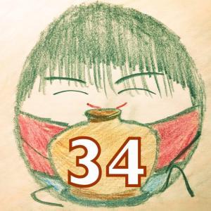 【スカーレット】井上尚弥に匹敵する熱い戦いを繰り広げた第34話
