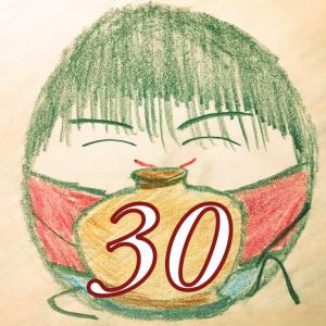 【スカーレット】OP前から500円を失った第30話