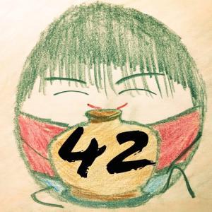 【スカーレット】『取ったど~~~!!』と言いたくなった第42話